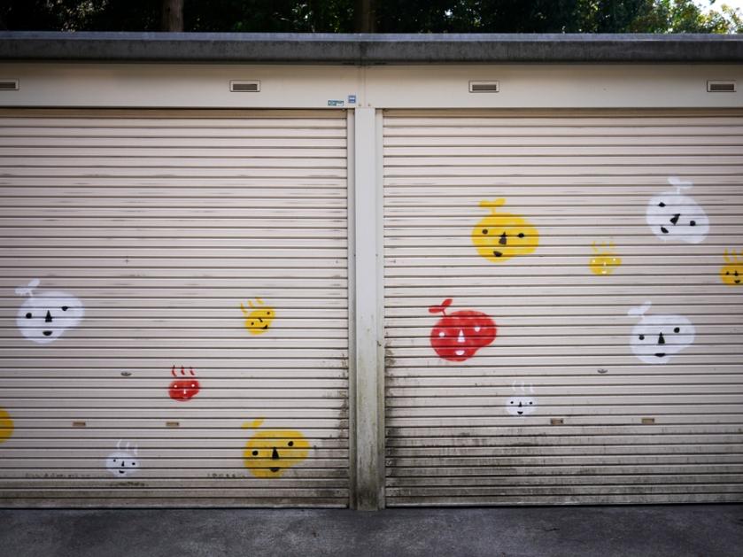 shima-onsen-japan-street-art